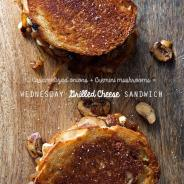 Wednesday Grilled Cheese Sandwich